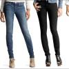 Модные джинсы нового сезона