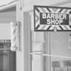 Преимущества Barbershop