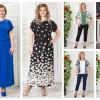 Преимущества женской одежды больших размеров