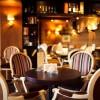 Рестораны Твери