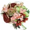 Изысканные букеты с розовым антуриумом от цветочной доставки