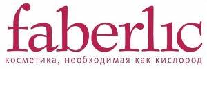 98478786_faberlik