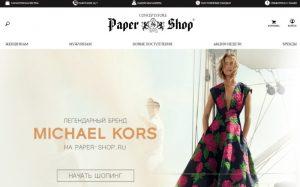 paper-shop-shop-800x499