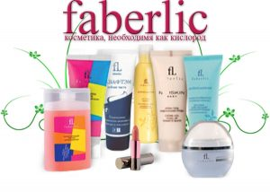 Kosmetika-Faberlik